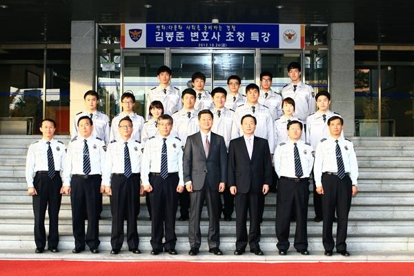 서천호 경찰대학장과 함께2