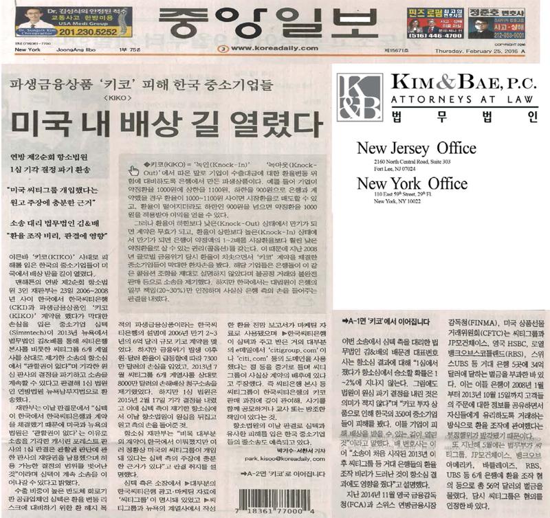 2016-02-25 Koreadaily