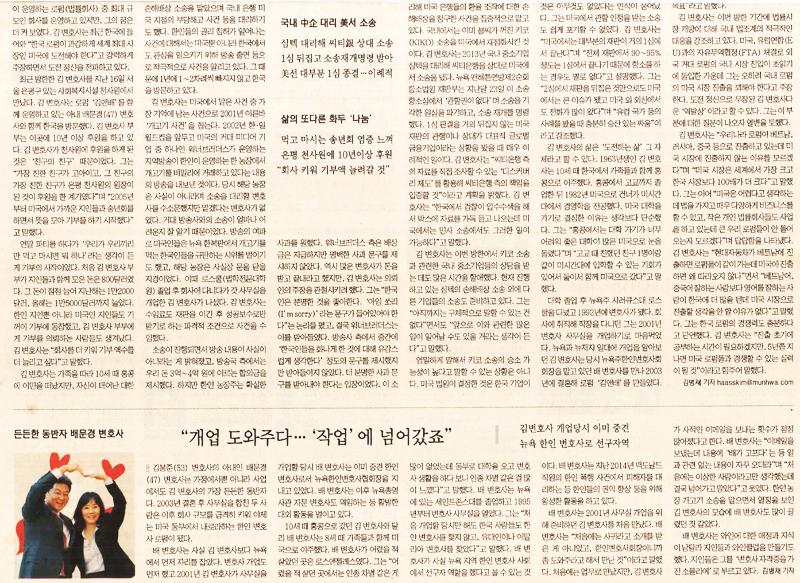 문화일보2