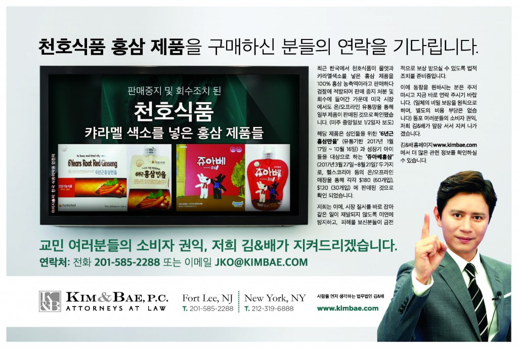 중앙일보 광고_최종 (00000002)